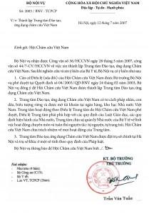 Công văn thành lập Trung tâm Đào tạo ứng dụng Châm cứu Việt Nam